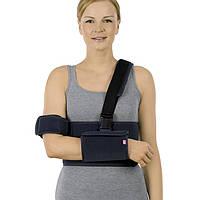 Medi Arm fix
