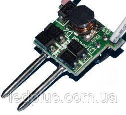 Источник тока 700мА 12В MR16