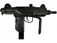 Пневматический пистолет KWC KMB-07