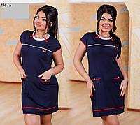 Платье женское больших размеров 750 гл