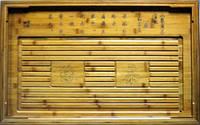 Поднос-стол бамбук 800х500х50