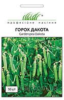 Купить Семена гороха, Горох Дакота, 50шт