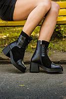 Ботинки на шнурках  в черной коже и замше на устойчивом, не высоком каблуке черного цвета коллекция осень-зима 2016-2017, Б-1607 Новинка!г.