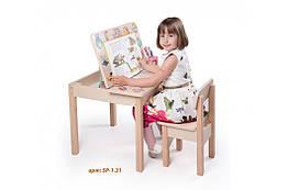 Детский стол-парта SP-1.31 Вальтер Без стула
