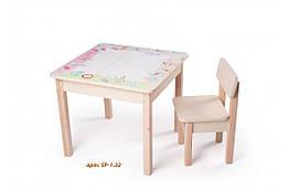 Детский стол-парта SP-1.32 Вальтер Без стула