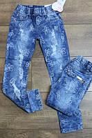 Стильные детские и подрастковые джинсы в узор производитель Польша