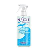 Увлажняющая сыворотка для роста волос– two level serum 200 мл