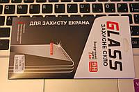 Стекло 0,3мм 2.5D fiber с олеофобным и Silk Screen покрытием для MEIZU M3 Max белое