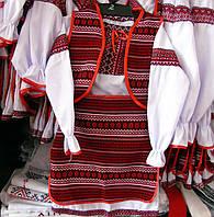 Український костюм трійка (тканий)ПЛАХТА