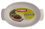 PYREX Signature форма для запекания 18*25 см (SG25OR4), фото 2