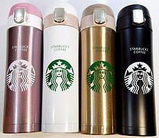 Термокружка керамічна (чашка) Starbucks