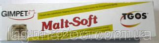 Паста для выведения проглоченной шерсти кошек Мальт-Софт/Мальт Софт Экстра 200гр