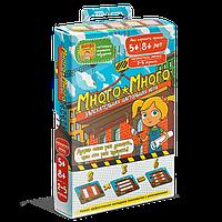 Детская развивающая игра Много-много Банда умников  5+ от 2-5 игроков 15 мин