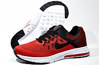 Кроссовки для бега Найк Air Max Thea