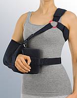 Шина для фиксации плеча во фронтальной плоскости medi SLK 90