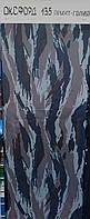Ткань камуфляжная Оксфорд 135 - море