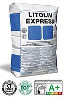 Самовыравнивающийся цементный состав быстрого схватывания и высыхания усиленный волокнами LITOLIV EXPRESS 20кг