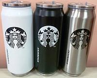 Термобанка Starbucks Logo , фото 1