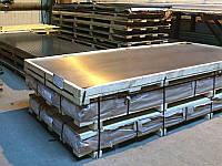 Алюминиевые листы гладкие