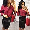 Женская строгая рубашка, 3 цвета. Ос-7-0317 , фото 2