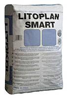 Цементная тиксотропная штукатурка LITOPLAN SMART 25кг
