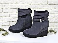 Ботинки женские из натуральной замши серого цвета на танкетке белого цвета, осень-зима коллекция 2016-2017, Б-405 Новинка!
