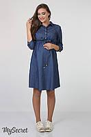 Джинсовое платье Yanina для беременных и кормящих, синее, фото 1