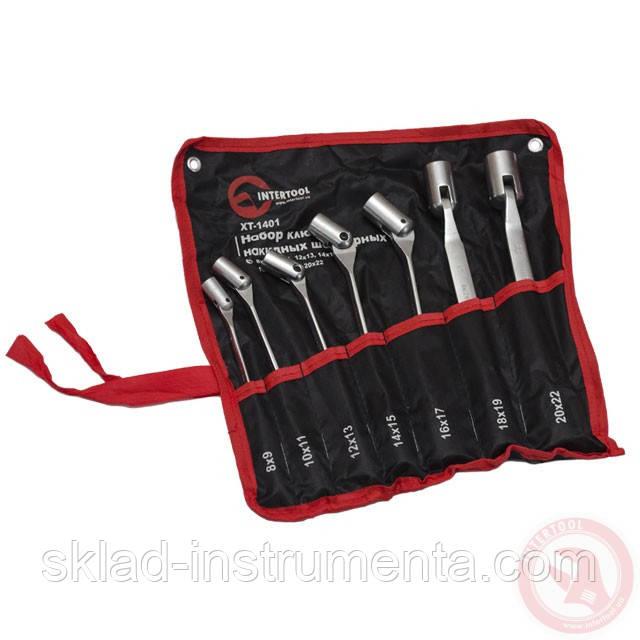 Набор ключей накидных шарнирных 8-22 мм, 7 ед., Cr-V, покрытие сатин-хром