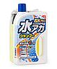 Super Cleaning Shampoo + Wax - защитный шампунь (для светлых автомобилей)