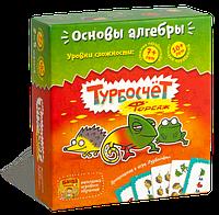 Детская развивающая игра Турбосчёт Форсаж  Банда умников  10+ от 2-5 игроков 10 мин