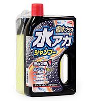 Super Cleaning Shampoo + Wax - защитный шампунь (для темных и серебристых автомобилей)