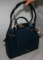 Синяя женская сумка-шопер B.Elit с отстёгивающимся кошельком