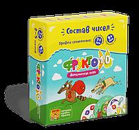 Детская развивающая игра Фрукто 10  Банда умников  7+ от 2-5 игроков 10 мин