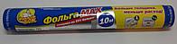 Фольга Фрекен БОК MAX 10 метров 14 мк