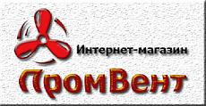 "Интернет-магазин ""ПромВент"""