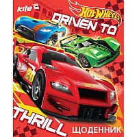 Дневник школьный  Hot Wheels  HW17-262-3