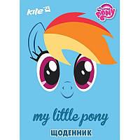 Дневник школьный  My Little Pony LP17-262-2