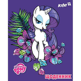 Дневник школьный  My Little Pony LP17-262-3