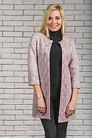 Пиджак удлиненный женский  розовый