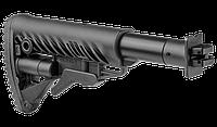 Приклад телескопический Fab Defence M4 для Вепрь-12