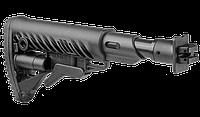 Приклад телескопический Fab Defence M4 с амортизатором для Вепрь 12
