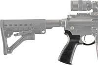 Рукоятка пистолетная PROMAG со спусковой скобой для AR15