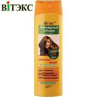 Витэкс - Шикарный объем Шампунь-объем Протеиновый для всех типов волос 470ml