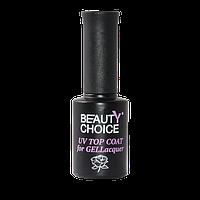 Beauty Choice Верхнее глянцевое покрытие для гель лака 10 мл. FV-01