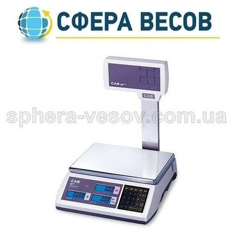 Весы торговые CAS-ER-Plus EU RS232 (30 кг) , фото 2