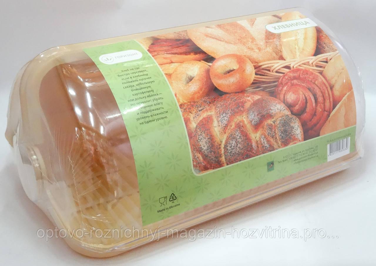 Хлебница пластмассовая Горизонт