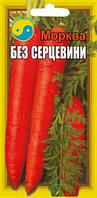 Морковь Без сердцевины 3 гр