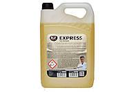 Шампунь автомобильный K2 Express Car Shampoo Lemon