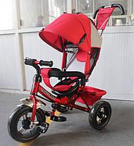 Триколісний велосипед TILLY Trike T-364 надувні колеса,червоний