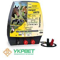 Электризатор Ranger N70